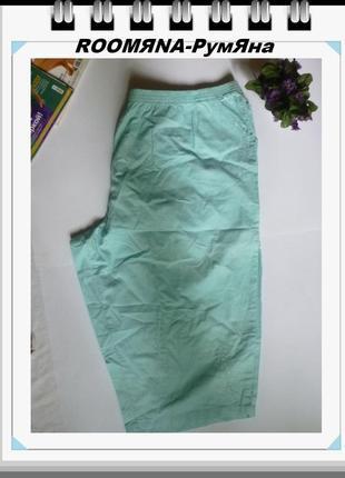 Штаны бриджи очень большого королевского размера 32 / 62 / 12xl / 70 casual comfort