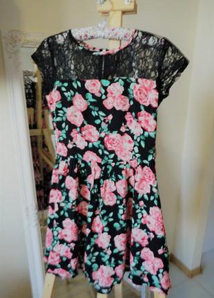 Chillin crop платье