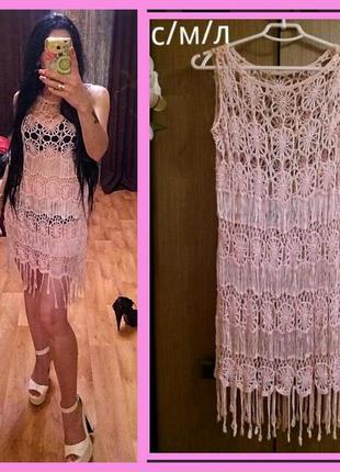 Платье пудрово розовое бахрома