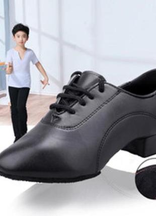 Полностью натуральная кожа!танцевальная профессиональная обувь для мальчиков grand prix
