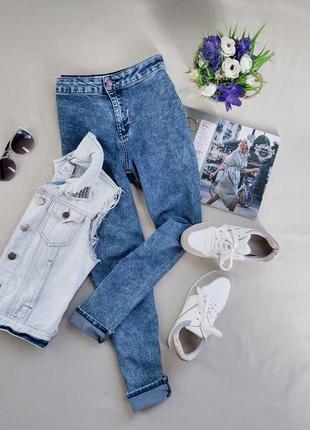 Супер крутые джинсы на высокой талии new look.