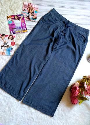 Легкие летние натуральные льняные джинсы колюты размер 18-20 (48-50)