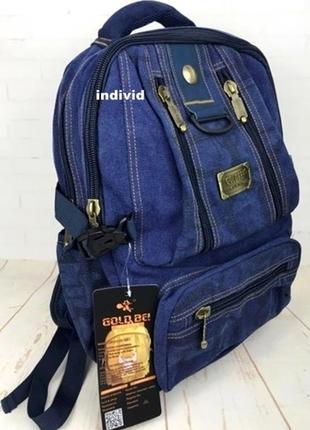Сумка, ранец, спортивный рюкзак. мужской рюкзак gold be. городская сумка портфель голд би.