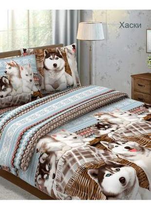 Комплект постельного белья хаски бязь