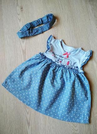 Стильное платье в горошек с повязкой 3-6мес. tu 62-68см.