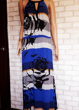 Длинное платье. длинный сарафан в полоску