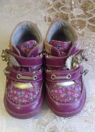 Кожаные ботиночки little deer