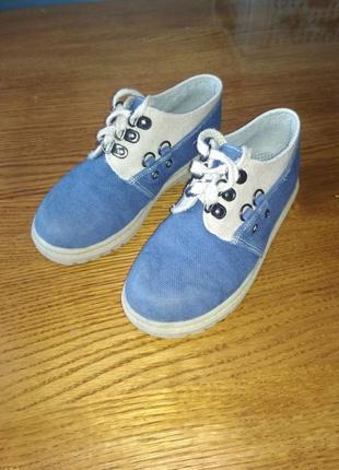 Туфли на модника