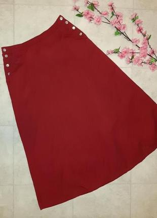 1+1=3 стильная длинная красная юбка а-силуэта, размер 48 - 50