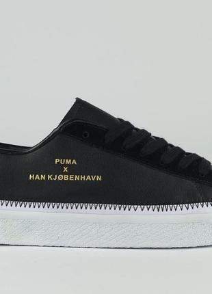Стильные кроссовки ❤ puma han kjobenhavn ❤2 фото