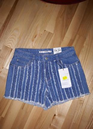 Джинсовые женские шорты lft denim co
