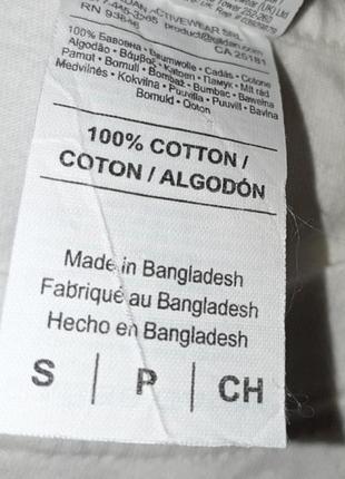 1+1=3 фирменная белая футболка с единорогом gildan, размер 42 - 443 фото