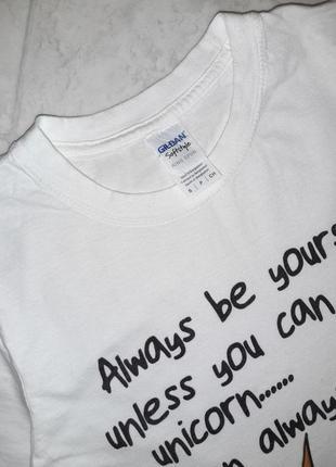 1+1=3 фирменная белая футболка с единорогом gildan, размер 42 - 447 фото