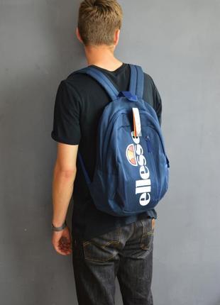 Крутой рюкзак ellesse bag