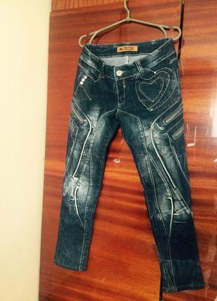 Супермодні джинси