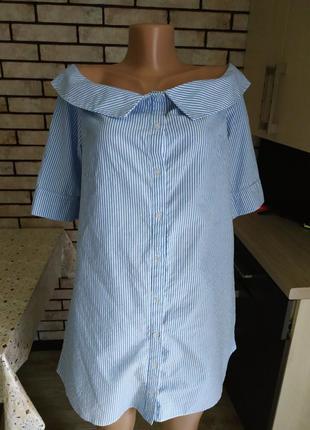 Стильное актуальное платье рубашка на плечи