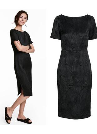 Платье класика,жаккардовое платье,деловое платье h&m