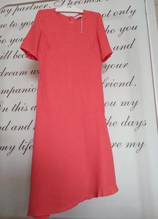 Платье очень красивого цвета