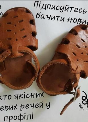 Італійські сандалики5 фото