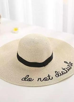 Солнцезащитная шляпа с широкими полями