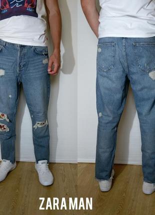 Крутейшие мужские джинсы с латками zara man