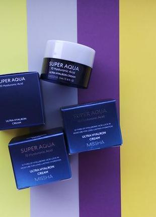 Новинка 2019! крем с 10 видами гиалуроновой кислоты super aqua ultra hyalron cream