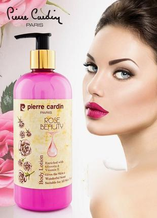 Pierre cardin body lotion 400 ml - rose beauty лосьон для тела