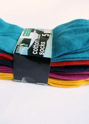 Набор цветных носков