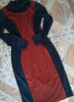 Платье трикотажное  helena-а 50 размера