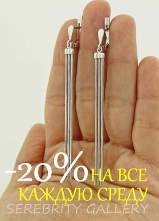 10% скидка - подписчикам! стильные серьги серебряные. i 260148