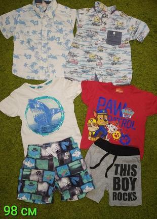 Пакет летних вещей на мальчика