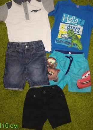 Пакет летних вещей