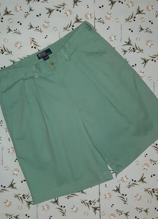 Акция 1+1=3 крутые фирменные шорты чиносы ralph lauren оригинал, размер 48 - 50