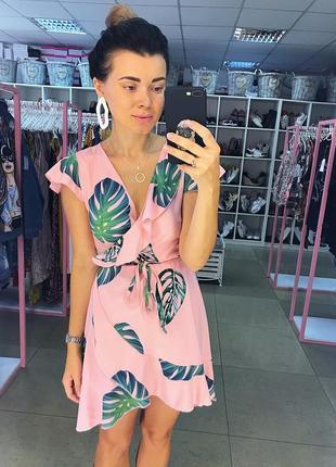 Платье ,сарафан ,платье на запах платье халат ,платье в банановые листья