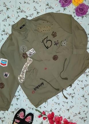 Акция 1+1=3 крутая трендовая куртка парка с нашивками colloseum, размер 52 - 54