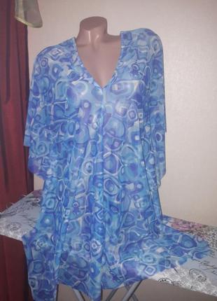 Пляжная туника, накидка, платье