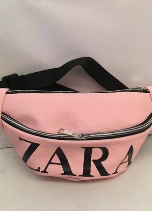 Модная сумка на пояс