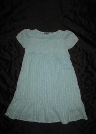10-12 лет, голубое хлопковое платье с люрексом от lindex