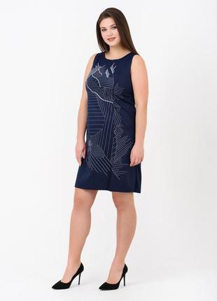 Коктейльное платье большого размера rmd1278-b