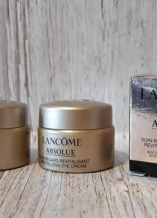 Lancômeabsolue відновлюючий крем для шкіри навколо очей