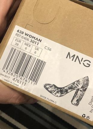 Туфли mango4 фото