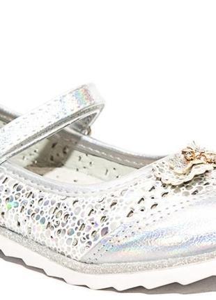 Туфли серебристые, с перфорацией, реальные фото и замеры. р.26-29