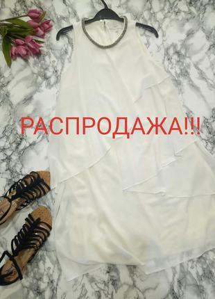Красивое платье нс
