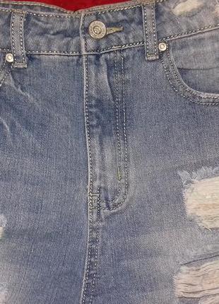 Джинсовые шорты высокая посадка с потёртостями