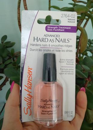 Sally hansen  hard as nails укрепитель укрепляющее средство для ногтей от ломкости лак
