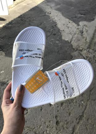 Женские летние шлёпки тапочки белые с прозрачной шлейкой спортивные off white2 фото