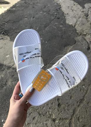 Женские летние шлёпки тапочки белые с прозрачной шлейкой спортивные off white4 фото