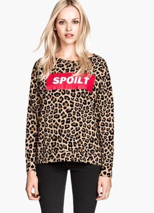 Трендовый свитшот в леопардовый принт с надписью spoilt h&m divided