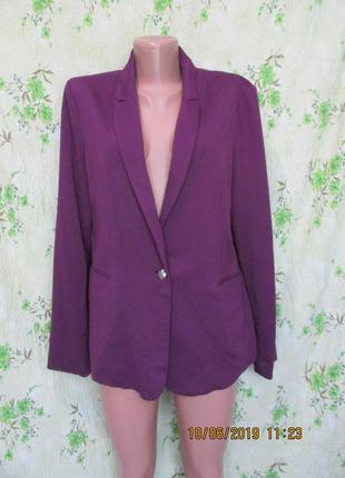 Яркий пиджак жакет/трикотажный