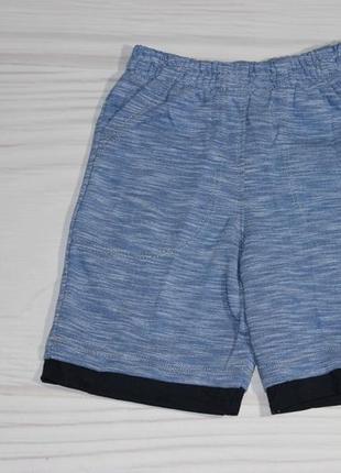 Трикотажные голубые шорты, турция